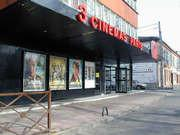 cap-cinema-le-paris montauban